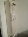 給湯器・配管カバー取替工事 東京都杉並区 GQ-1639WS-set
