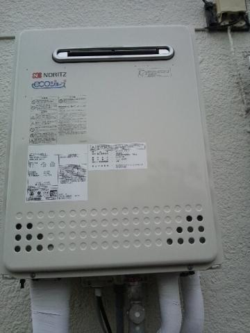 給湯器取替工事 東京都調布市 GT-C2052SAWX2set-13A