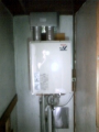給湯器取替工事 静岡県賀茂郡南伊豆町 RUF-V2005SAFF-B-LPG