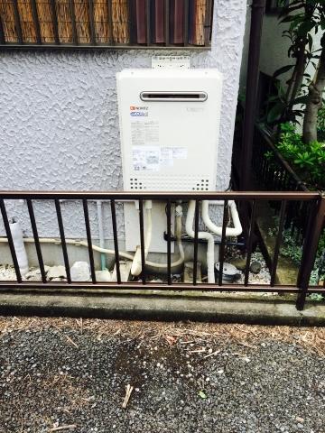 給湯器取替工事 埼玉県さいたま市桜区 GT-C2452SAWX2set13A