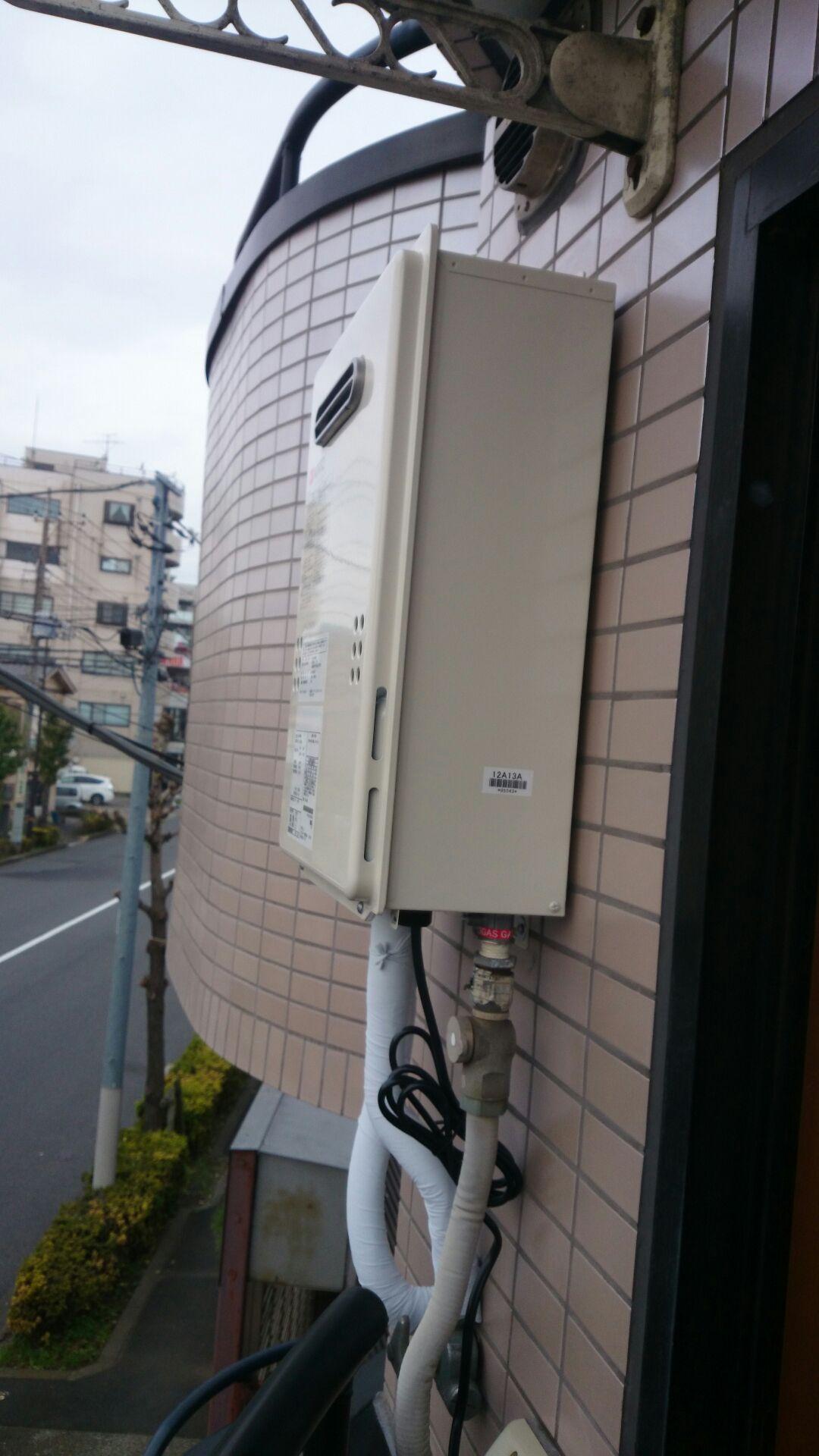 給湯器取替工事 東京都足立区 GQ-1639WS