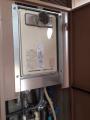 給湯器取替工事 埼玉県さいたま市緑区 RUJ-V2401T-A-set