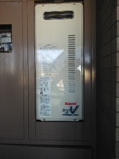 給湯器・コンロ取替工事 神奈川県相模原市中央区 RUF-VS2005SAW-set