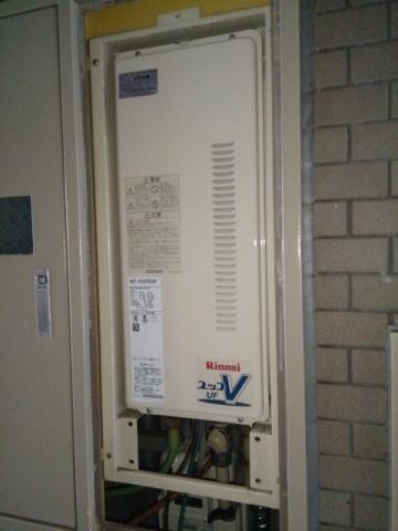 給湯器・コンロ取替工事(笹原) 東京都目黒区 RUF-VS2005SAB-set-13A