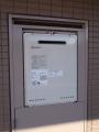 給湯器取替工事 神奈川県川崎市多摩区 GT-2050SAWX-2BL-set-13A