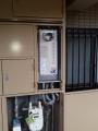 給湯器取替工事 東京都立川市 RUF-VS2005SAT-set-13A