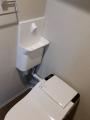 トイレ取替工事 兵庫県神戸市中央区 XCH1303-WS