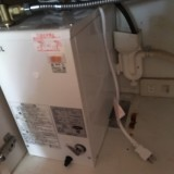 小型電気温水器取替工事 神奈川県藤沢市 EHPS-F12N1