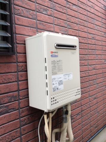 ガス給湯器取替工事 兵庫県川西市 GT-C2052SAWX-2-BL-set-13A