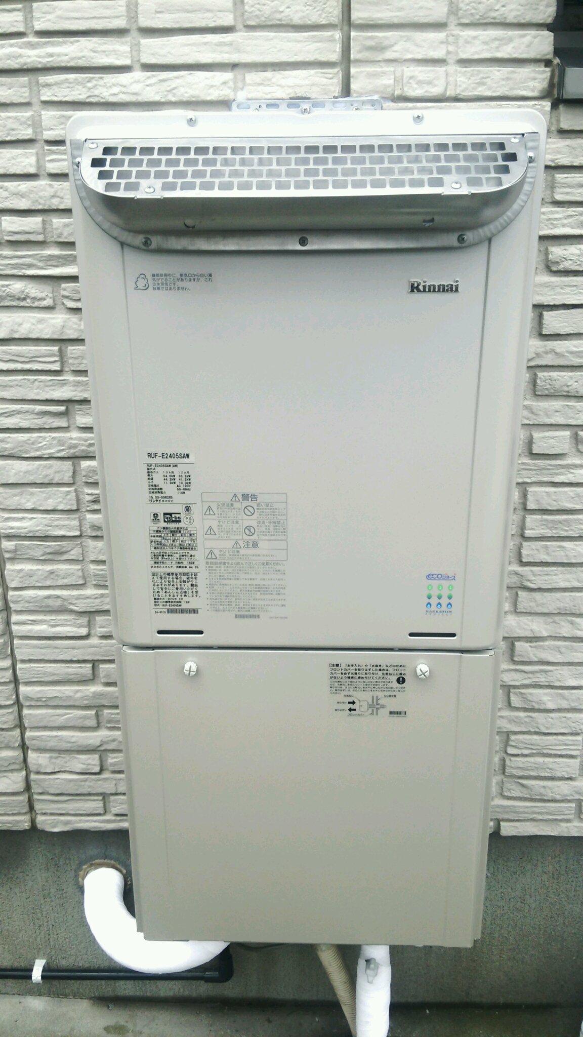 給湯器取替工事 埼玉県さいたま市西区 TMGG40E