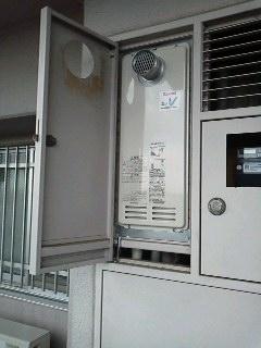 ガス給湯器取替工事 埼玉県新座市 RUX-VS1616T-E-set-13A