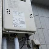 ガス給湯器取替工事 大阪府大阪市東淀川区 GQ-1639WS-set-13A