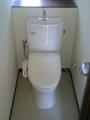 トイレ取替工事 神奈川県横浜市港南区 CS230BM-SH231BA-W