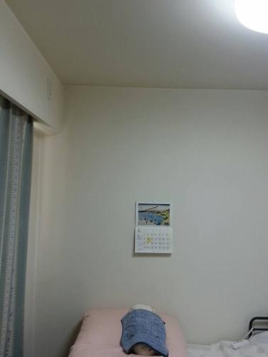 エアコン取替工事 神奈川県鎌倉市 MSZ-GV2816-W