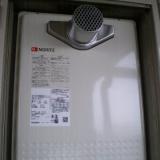 ガス給湯器 蛇口取替工事 神奈川県川崎市川崎区 GT-2460SAWX-T-BL-set-13A