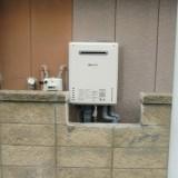 ガス給湯器取替工事 新潟県新潟市西区 GT-2060SAWX-BL-set-13A