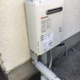 ガス給湯器取替工事 新潟県新潟市西区 GQ-2039WS-set-13A