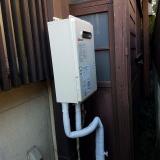ガス給湯器取替工事 東京都杉並区 kouji06