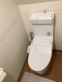 洗面化粧台 トイレ取替工事 京都府京都市北区 XCH3015WST
