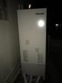 エコキュート取替工事 千葉県千葉市緑区 HWH-B375A-set