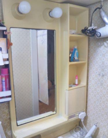 洗面化粧台取替工事 神奈川県横浜市鶴見区 AR2FH-605SY-LM2H