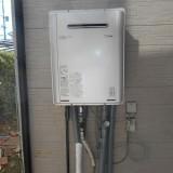 ガス給湯器取替工事 福岡県北九州市八幡西区 RUF-E2405SAW-A-13A