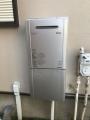 ガス給湯器取替工事 神奈川県相模原市南区 RUF-E2405SAW-A-set-13A