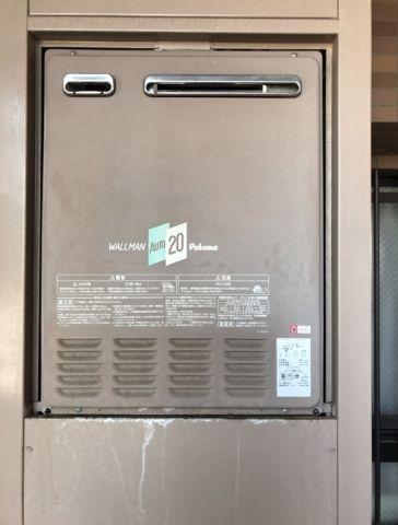 ガス給湯器取替工事 東京都東大和市 RUF-A2005SAW-A-set-13A