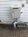 ガス給湯器取替工事 神奈川県大和市 GT-2460AWX-BL-set-13A