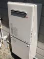 ガス給湯器取替工事 福島県いわき市 RUF-A2005SAW-A-set-LPG