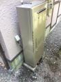 ガス給湯器取替工事 神奈川県横浜市青葉区 RUFH-E2405SAW2-3-A-set-13A