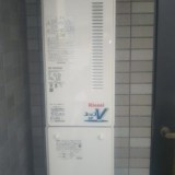 ガス給湯器 蛇口取替工事 神奈川県横浜市中区 RUF-VS2005SAU-set-13A