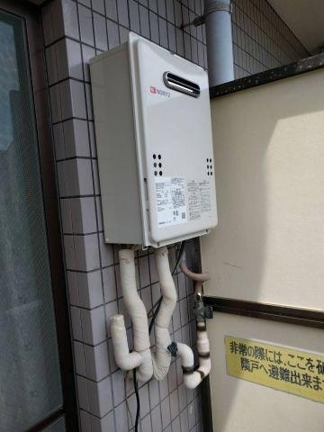 ガス給湯器・蛇口取替工事 東京都西東京市 GQ-1639WS-set-13A