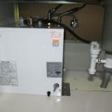小型電気温水器取替工事 兵庫県神戸市東灘区 EHPN-H25N3