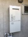 ガス給湯器 ガス給湯器 ガス給湯器 ガス給湯器交換工事 兵庫県宝塚市 RUF-A2005SAW-A-13A