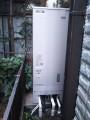 電気温水器交換工事 埼玉県さいたま市桜区 SRT-J37CD5-set