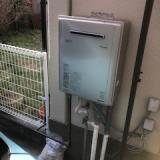 ガス給湯器交換工事 静岡県磐田市 RUF-E2405SAW-A-set-LPG