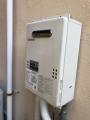 ガス給湯器交換工事 兵庫県芦屋市 kouji06