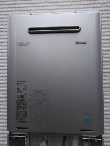 ガス給湯器交換工事 神奈川県小田原市 RUF-E2405AW-A-13A
