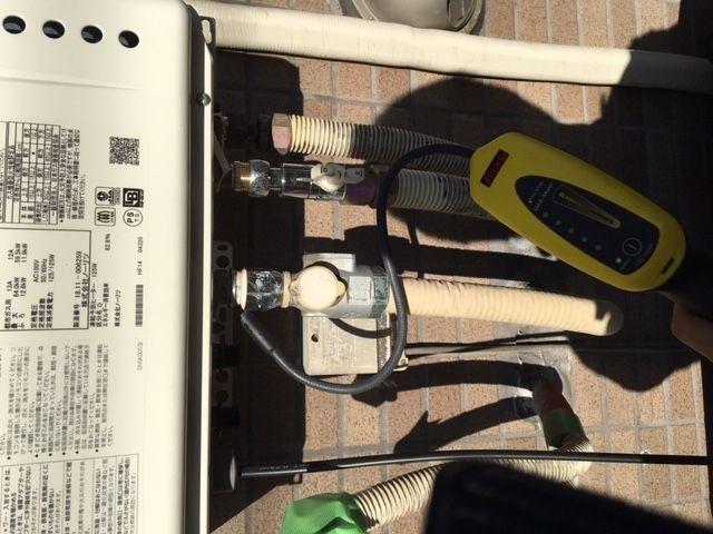 ガス給湯器交換工事 神奈川県横浜市保土ケ谷区 GT-2460AWX-1-BL-set-13A