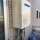 ガス給湯器交換工事 東京都大田区 RUF-A2405AW-A-set-13A