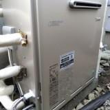 ガス給湯器交換工事 東京都西多摩郡瑞穂町 RUF-E1615SAG-A-set-LPG
