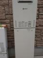 ガス給湯器交換工事 神奈川県横須賀市 GT-C246SAWX-BL-set-13A