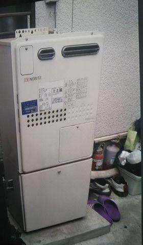 ガス給湯器交換工事 奈良県橿原市 RUF-A2405SAW-A-set-13A
