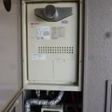 ガス給湯器交換工事 静岡県静岡市清水区 GTH-2044SAWX-T-1-BL-set-13A