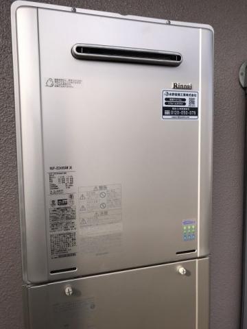 ガス給湯器交換工事 大阪府大阪市西区 RUF-E2405AW-A-set-13A