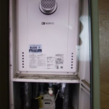 ガス給湯器交換工事 福島県会津若松市 GT-2060SAWX-T-1-BL-set-13A