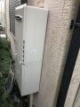ガス給湯器交換工事 東京都江戸川区 RUF-A2405SAW-B-set-13A
