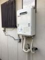 ガス給湯器交換工事 千葉県千葉市美浜区 GQ-1639WS-1-set-13A