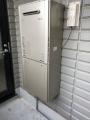 ガス給湯器交換工事 東京都中野区 RUF-E2405SAW-A-13A
